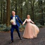 Свадьба в Орле. Парк-отель Мечта. Сергей и Екатерина