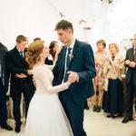 Свадьба в Мечте. Константин и Александра