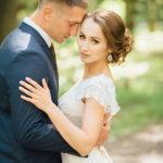 Алексей и Елена. Свадьба в парк-отеле Мечта