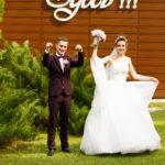 Денис и София. Свадьба в Орле. Парк-отель Мечта