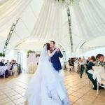 Денис и Анна. Свадьба под ключ в парк-отеле Мечта