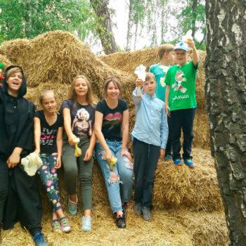 Детские квесты в парк-отеле Мечта в Орле