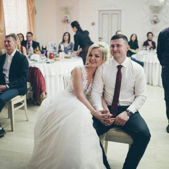 Свадьба в Мечте