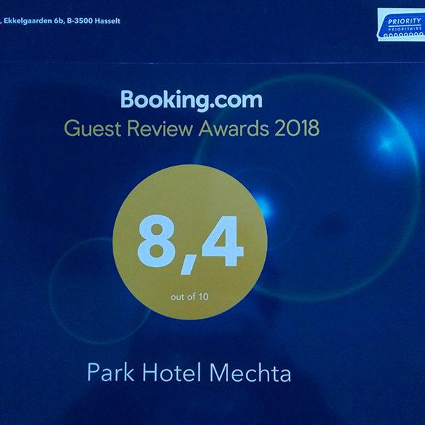 Награда bookingcom_awards