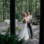 Свадьба Мечты. Свадебное агентство