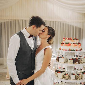 Свадьба в Мечте. Максим и Алена