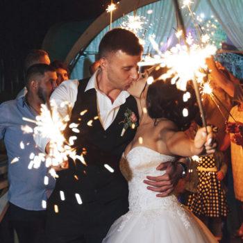 Илья и Мариам. Свадьба в парк-отеле Мечта, Орел