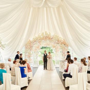 Свадьба в Орле. Парк-отель Мечта