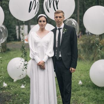Свадьба в парк-отеле Мечта, Орел, 2020 г. Иван и Настя